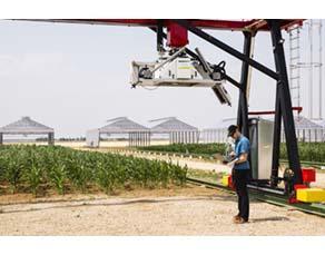 Recherche agronomique